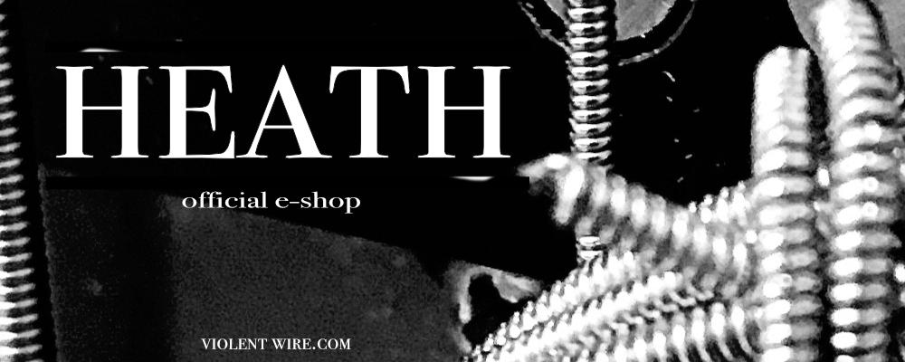 heath official e-shop